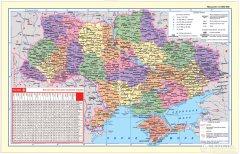 Подложка Panta Plast 590x415 мм с принтом Карта Украины (0318-0020-99)