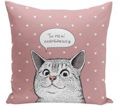 Подушка Orner Влюбленный кот (orner-0228)