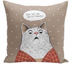 Подушка Orner Удивленный кот (orner-0223)