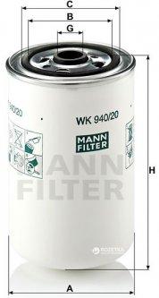 Фильтр топливный MANN WK 940/20