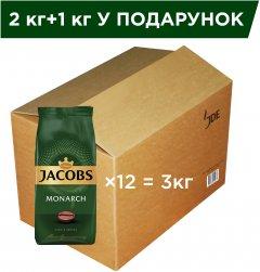 Упаковка кофе в зернах Jacobs Monarch 250 г х 12 шт (4820187042282)