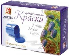 Краски акриловые Луч Художественные 6 цветов х 20 мл (4601185010110)