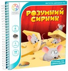 Дорожная магнитная игра Smart Games Умный сырник (SGT 250 UKR) (5414301517917)