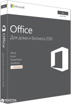 Офисное приложение Microsoft Office 2016 для Mac для дома и бизнеса Russian для 1 ПК Коробочная версия (W6F-00878)