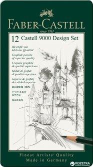 Набор графитных карандашей Faber-Castell Castell 9000 Design Set 12 шт (119064)