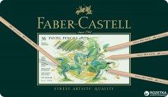 Набор цветных карандашей Faber-Castell Pitt Pastel 36 шт (112136)