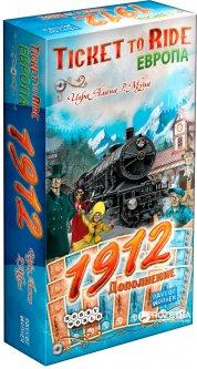 Настольная игра Hobby World Ticket to Ride Европа 1912 (дополнение) (4620011816269)