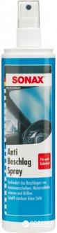 Средство против запотевания стекол Sonax 300 мл (4064700355040)