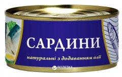 Сардины натуральные с добавлением масла Fish Line 240 г (4820186140033)