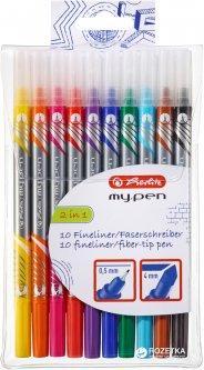 Фломастеры-лайнеры Herlitz My.Pen двухсторонние 0.5/4 мм 10 цветов 10 шт (11367232)