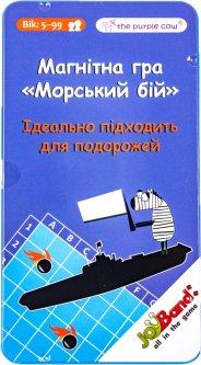 Магнитная дорожная игра JoyBand Морской бой (339) (7290011890339)