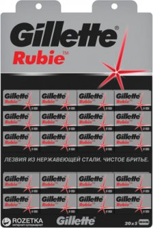 Двусторонние лезвия Gillette Rubie 5 шт (3014260239060)