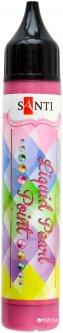 ЗD-гель Santi Liquid pearl gel розовый (741207) (5056137102846)