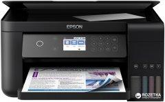 Epson L6160 with Wi-Fi duplex (C11CG21404)