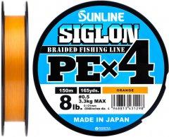 Шнур Sunline Siglon PE х4 150 м # 0.5/0.121 мм 3.3 кг Оранжевый (16580929)