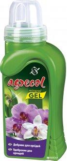 Минеральный гель Agrecol для орхидей 0.25 л (2018040455)