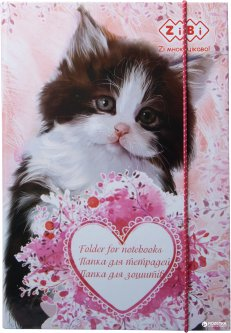 Папка для тетрадей ZiBi Cute Cat B5+ на резинке (ZB.14983)