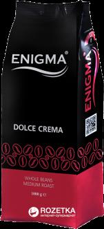 Кофе в зернах Enigma Dolce Crema 1 кг (4820163370538)
