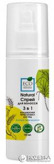 Натуральний спрей для волос EcoKrasa 3в1 кондиционер, термозащита, уход 120 мл (4820209080209)