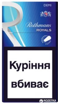Купить сигареты ротманс роялс в интернет магазине купить сигареты кэмел в мягкой пачке