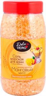 Соль для ванн Dolce Vero Манговый мусс 550 г (4820091143808)