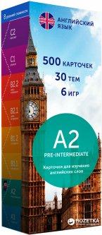 Карточки для изучения английского языка English Student А2 Pre-Intermediate 500 шт (Рус) (9786177702008)