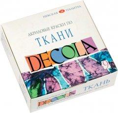 Краски по ткани акриловые Невская палитра Декола 9 цветов по 20 мл (4607010583965)