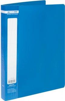 Папка пластиковая Buromax A4 40 файлов Синяя (BM.3616-02)