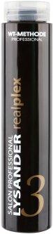 Средство для интенсивного питания, блеска и глубокого восстановления волос Placen Formula Salon Professional Lysander Realplex 3 250 мл (4260002980335)