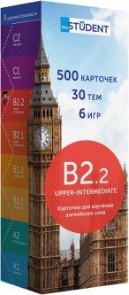 Карточки для изучения английского языка English Student B2.2 500 шт (9786177702077)