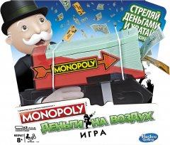 Настольная игра Hasbro Gaming Монополия Деньги на ветер (E3037)
