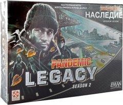 Настольная игра Стиль жизни Пандемия: Наследие 2 (чёрная коробка) (321467) (4650000321467)