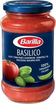 Соус Barilla Базилико 400 г (8076809513739)