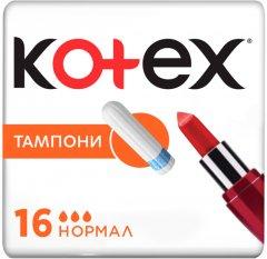Гигиенические тампоны Кotex Normal 16 шт (5029053534565)