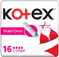 Гигиенические тампоны Кotex Super 16 шт (5029053534572)