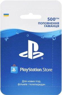 Пополнение бумажника Playstation Store: Карта оплаты 500 грн (конверт)