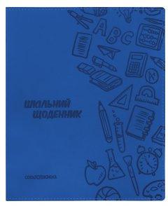 Школьный дневник Cool For School 165х210 мм 48 листов Темно-синий (CF29935-24)