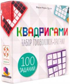Настольная игра Стиль жизни Квадригами (320866) (4650000320866)