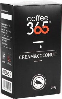 Кофе молотый Coffee365 Cream & Coconut 250 г (4820219990185)