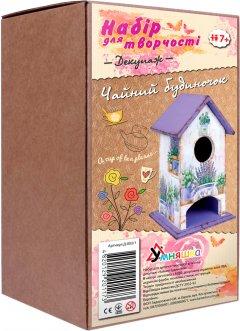 Набор для творчества Умняшка Декупаж. Чайный домик (4820129201173) (Д-003/1)