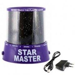 Проектор звездного неба UFT Star Master Purple (starmaster5purple)