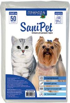 Пеленки для собак Природа 45x60 см 50 шт (4823082402687)