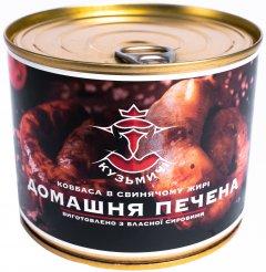Колбасы запеченные Кузьмичи Домашняя запеченная в жире 525 г (4820105100834)
