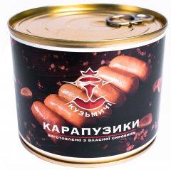 Сосиски Кузьмичи Карапузики в рассоле 525 г (4820105100810)