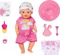 Кукла Zapf Baby Born Нежные объятия - Милая Кроха с аксессуарами 36 см (827321) (4001167827321)
