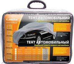 Тент автомобильный Lavita LA 140104M Серый