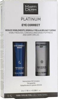 Набор MartiDerm Eye Correct для области вокруг глаз (8437015942360)