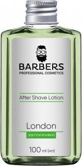 Лосьон после бритья Barbers London Успокаивающий 100 мл (4823109402539)