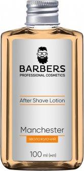 Лосьон после бритья Barbers Manchester Увлажняющий 100 мл (4823109402546)