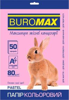 Набор бумаги офисной Buromax А4 80 г/м2 Pastel 50 листов 5 цветов (BM.2721250-99)
